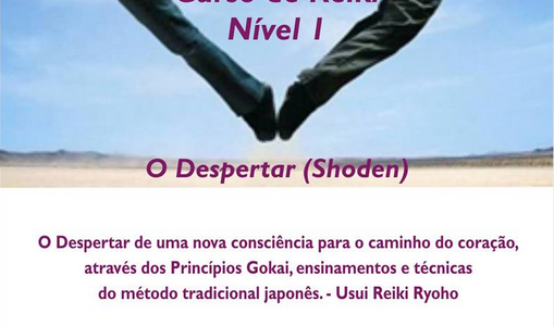 Curso de Reiki – Shoden (Nível 1) | Lisboa e Beja