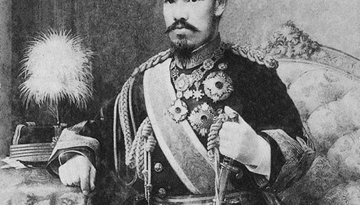 Reiki e o Imperador Meiji – 122º Imperador do Japão